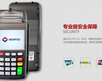 华智融7210